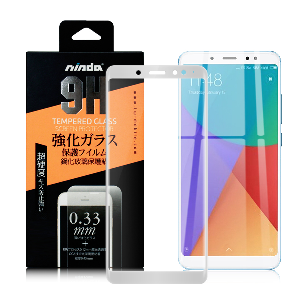 NISDA for MIUI 紅米 Note 5 滿版鋼化0.33mm玻璃保護貼-白 product image 1