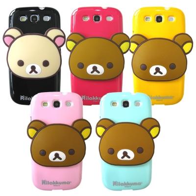 Rilakkuma拉拉熊 SAMSUNG S3 大頭娃娃集線手機套