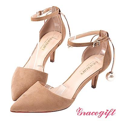 Grace gift-珍珠金屬飾環尖頭踝帶跟鞋 杏