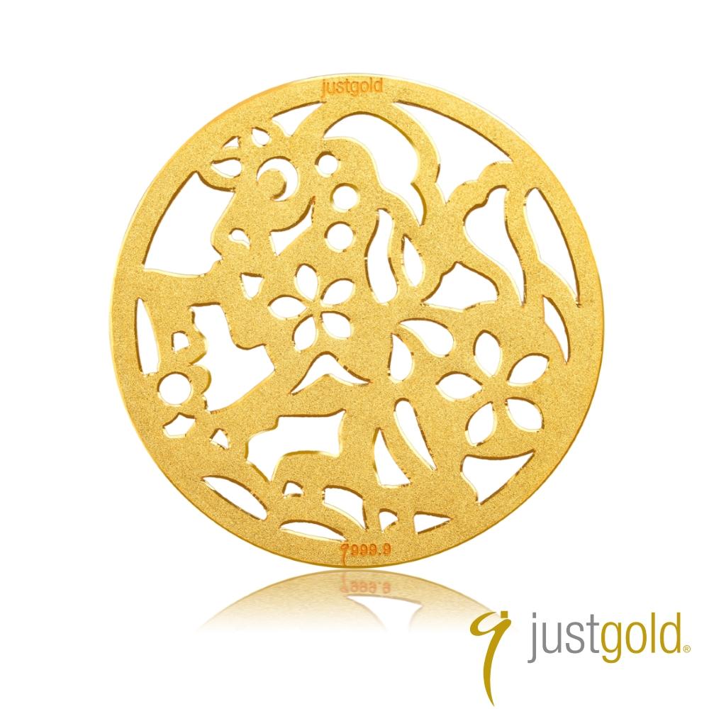 鎮金店Just Gold 金幣-花開富貴金幣(馬)