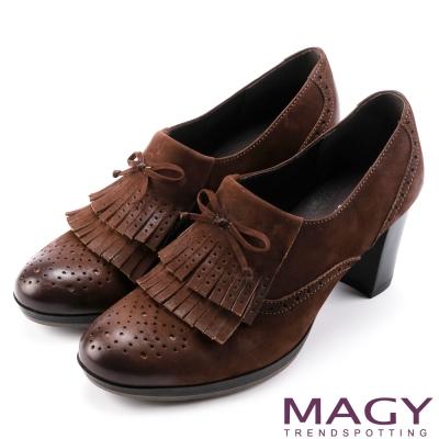 MAGY 英倫牛津 瀏海造型蠟感牛皮粗高跟鞋-棕色