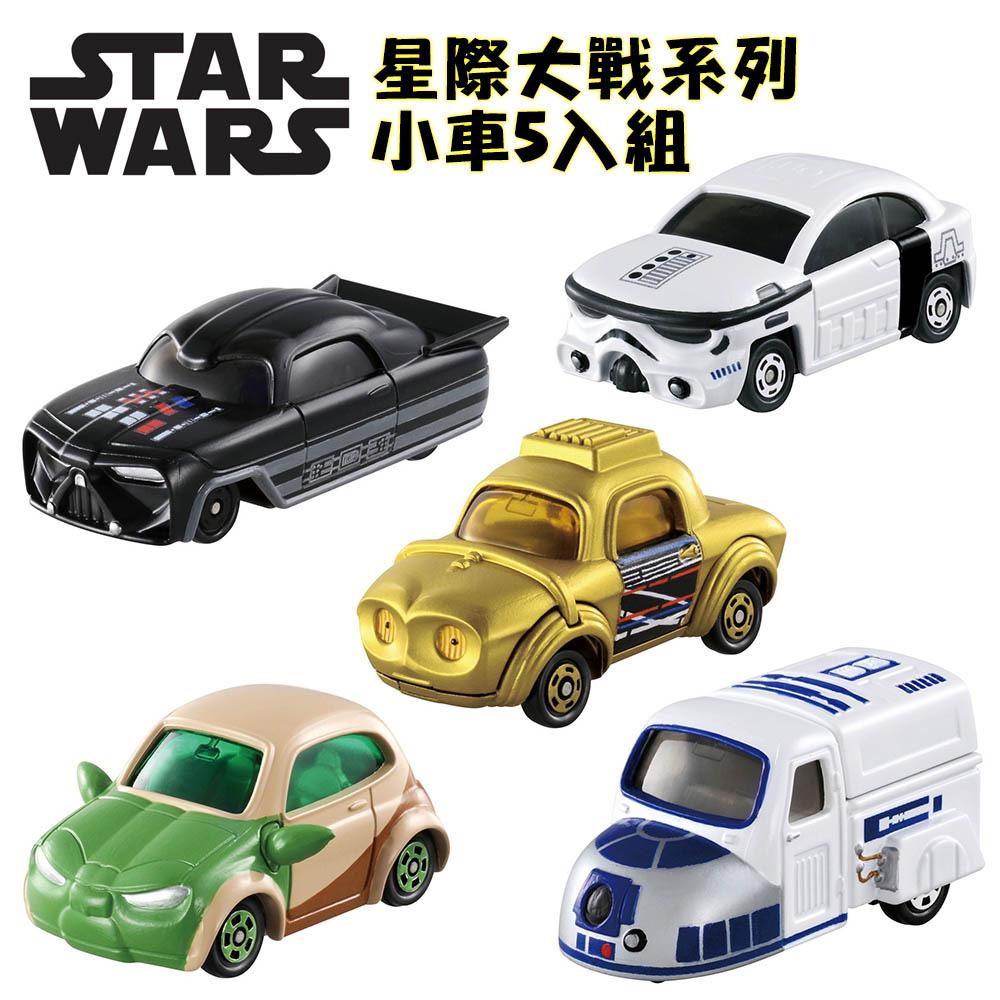 TOMICA多美小汽車星際大戰系列小車5入組