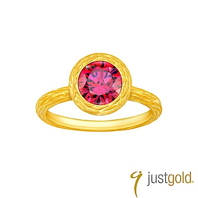 鎮金店Just Gold 螢火系列黃金戒指-紅色