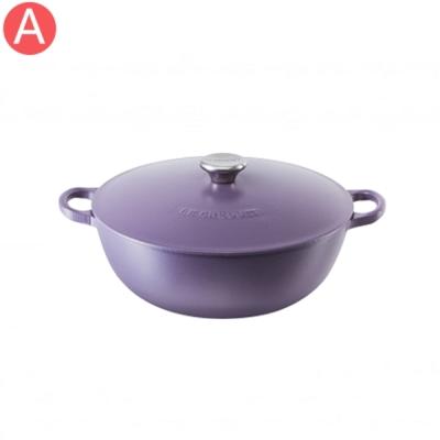 LC限時2件45折-LE-CREUSET-琺瑯鑄鐵媽咪鍋-22cm-水晶紫-鋼頭