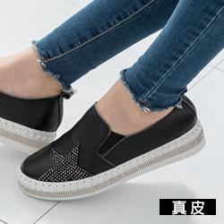 韓國星星牛皮懶人鞋
