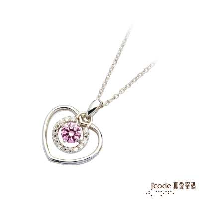 J code真愛密碼銀飾 心動舞會純銀墜子 送白鋼項鍊