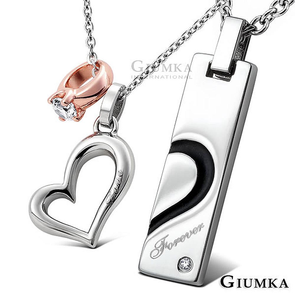 GIUMKA情侶對鍊貼近你心 情人節禮物一對價格