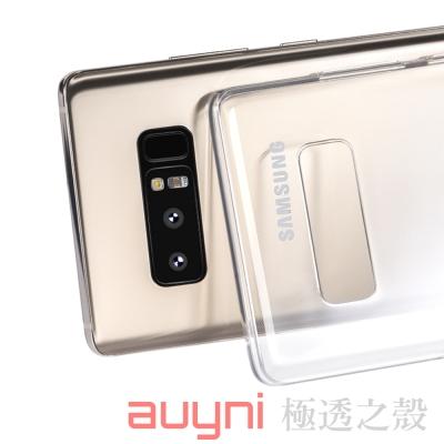 auyni極透殼 Samsung NOTE8 透明殼 精緻抗刮完美祼機殼(祼機之...