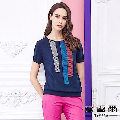 麥雪爾 純棉三色直條紋針織-藍- 動態show