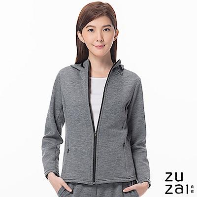 zuzai 自在暖煦系列 極輕羊毛休閒外套-女-灰色