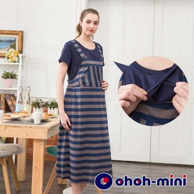 ohoh-mini 孕婦裝 假兩件條紋長版孕哺洋裝-2色