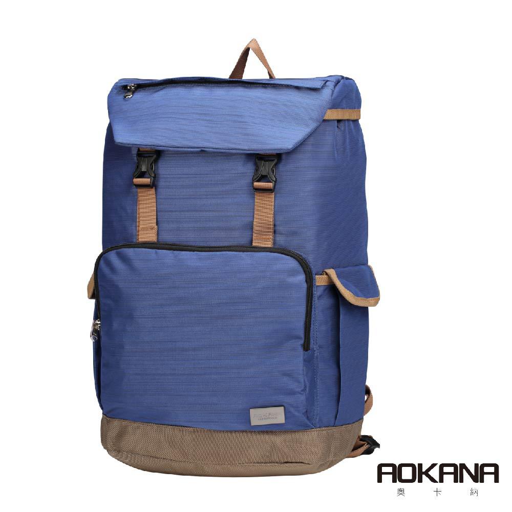 AOKANA奧卡納 輕量防潑水護脊電腦商務後背包(紳士藍)68-092