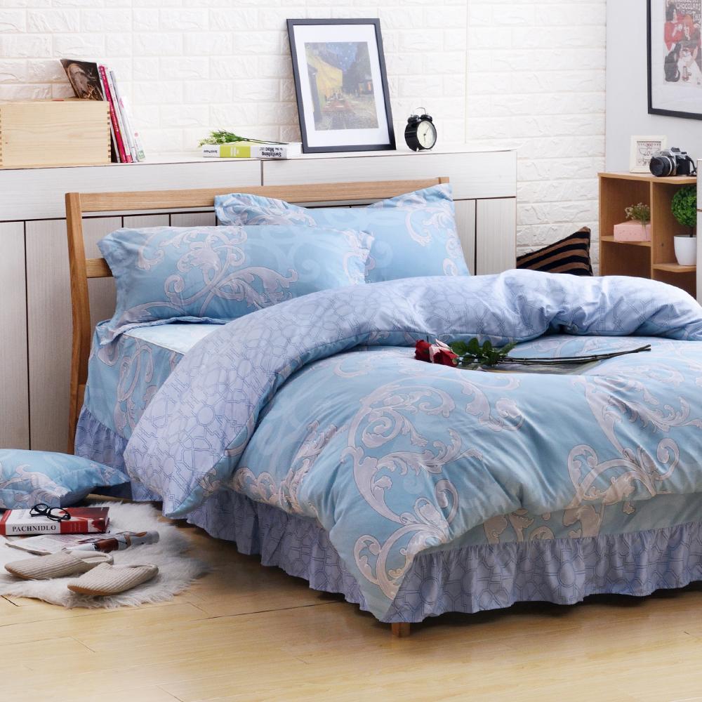 沙比瑞爾Saebi-Rer-尚雅風情 台灣製活性柔絲絨雙人六件式床罩組