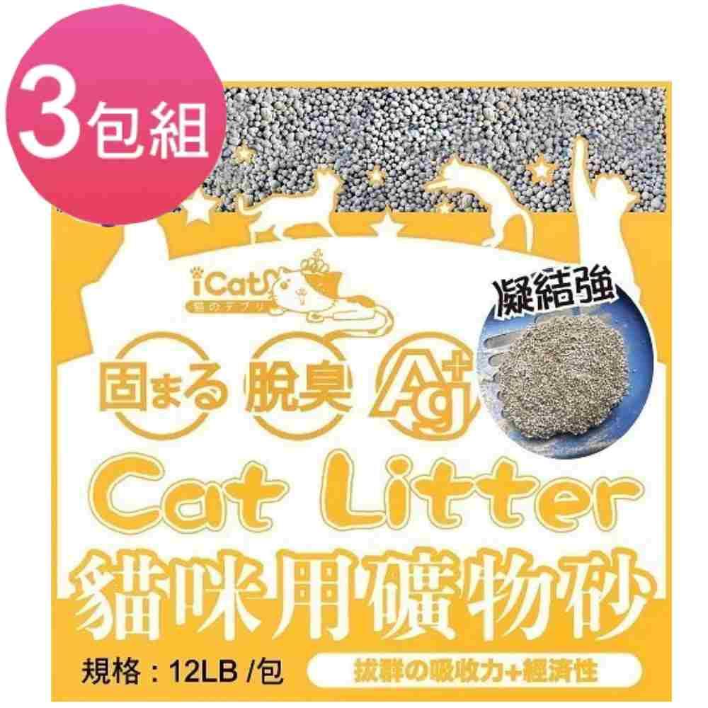寵喵樂 嚴選細球貓礦砂 12磅(5.44公斤)/包 三包組