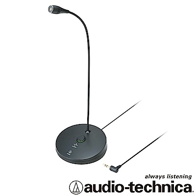 audio-technica 桌立型單聲麥克風 AT9930