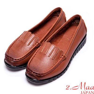 2.Maa-簡約愜意真皮波浪剪裁平底鞋-棕