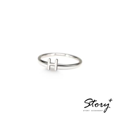 STORY ACCESSORY-字母系列-字母H 純銀戒指