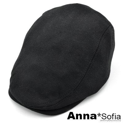 【2件65折】AnnaSofia 簡約素面細直紋厚棉 鴨舌帽小偷帽(黑系)