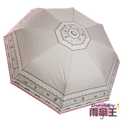 雨傘王 蜜糖水玉蕾絲自動傘-咖啡色 《傘布加厚不透光》