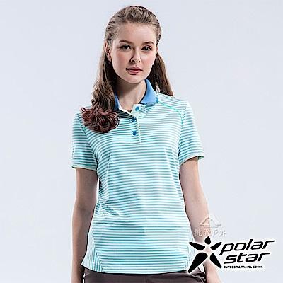 PolarStar 女 條紋排汗快乾POLO衫『淺藍』P18122