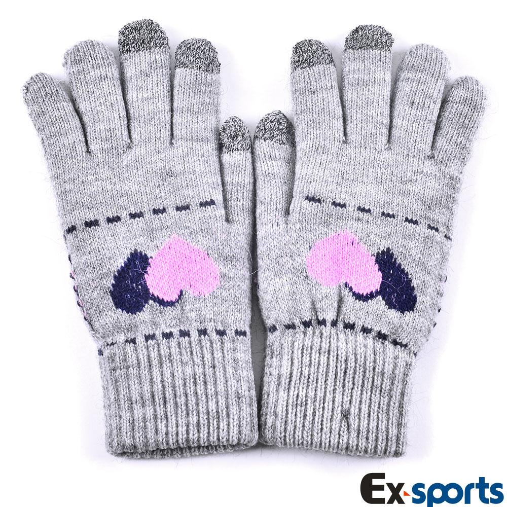 Ex-sports 觸控手套 智慧多功能-共兩色(女款-502)