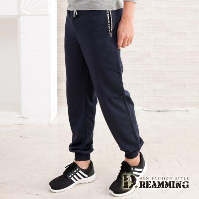 Dreamming 韓風拉鍊口袋休閒運動棉褲-共三色