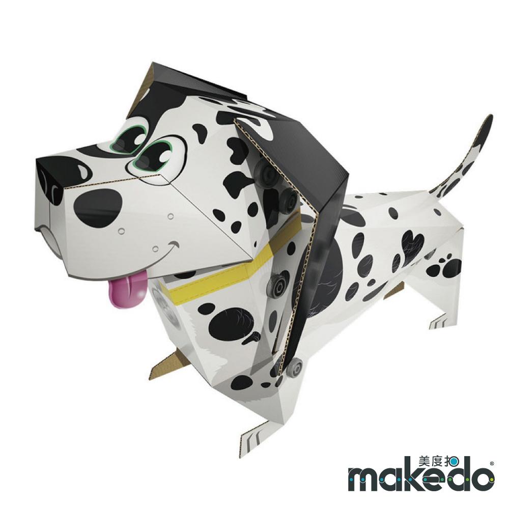 澳洲品牌 Makedo 美度扣 紙箱創意 - 小狗