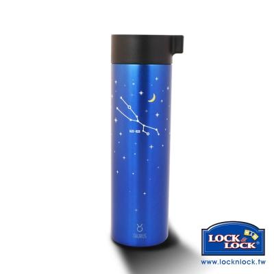 樂扣樂扣 Hot&Cool系列星座不鏽鋼保溫杯-400ML(金牛座)