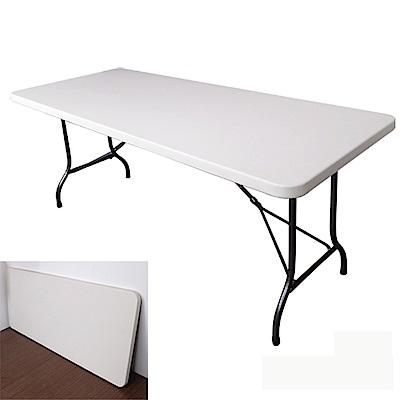 邏爵LOGIS-多用途塑鋼長桌/折合桌/會議桌/露營桌/野餐桌183*76*74