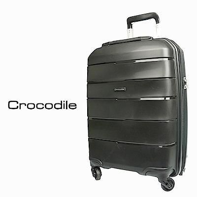 Crocodile PP拉桿旅行箱/行李箱-28吋 時尚黑 0111-6428-01