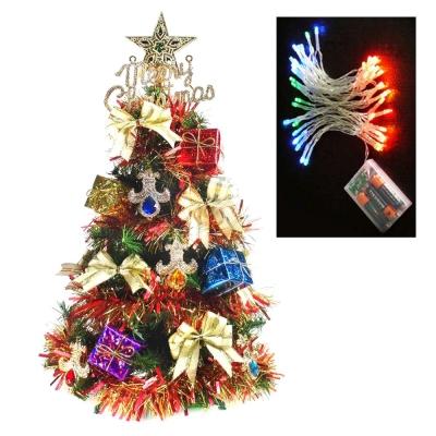 台製2尺(60cm)綠色聖誕樹(彩寶石禮物盒系)+LED50燈電池燈彩光