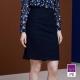 ILEY伊蕾 高級混紡毛料直筒裙(藍)