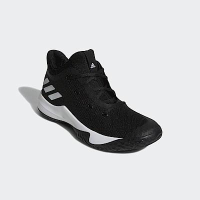 adidas Rise Up 2 籃球鞋 男 CQ0559