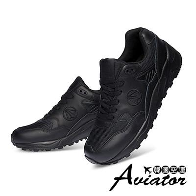 Aviator*韓國空運-PAPERPLANES正韓製真皮透氣網布運動鞋-大黑
