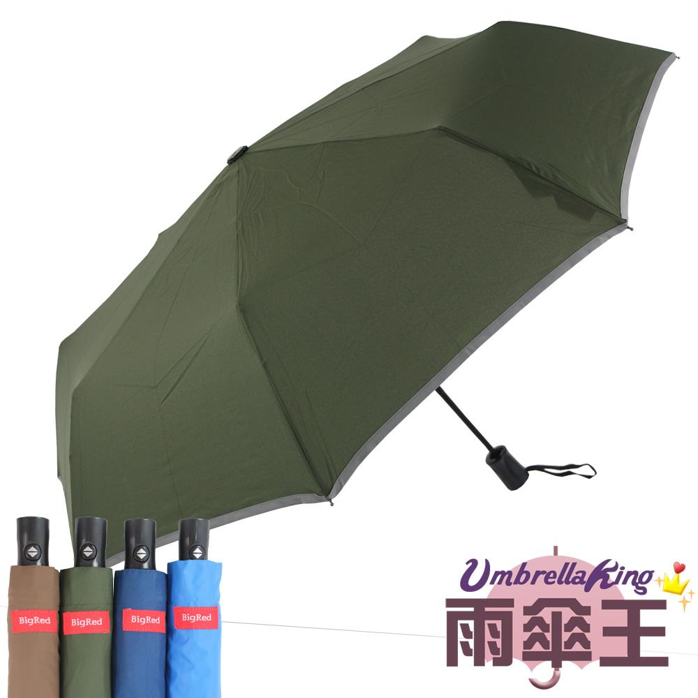 雨傘王-BIGRED黑金剛PLUS-自動開收折傘-墨綠