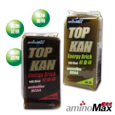 aminoMax 邁克仕 TOP KAN能量磚 運動最佳補給品(12個)