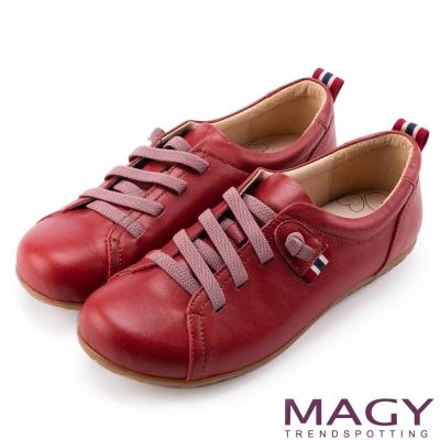 MAGY 樂活休閒  鬆緊帶牛皮休閒鞋-紅色