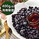 (任選880)幸美生技-有機冷凍野生藍莓(400g/包) product thumbnail 1