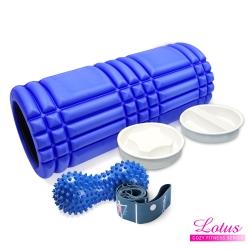 瑜珈系列-超值四件組(拉筋帶+按摩刺球+瑜珈滾筒+收納蓋)-LOTUS-3色