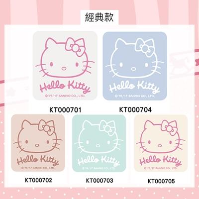 三麗鷗獨家授權 Hello Kitty超Q愛喝水珪藻土杯墊(2入)