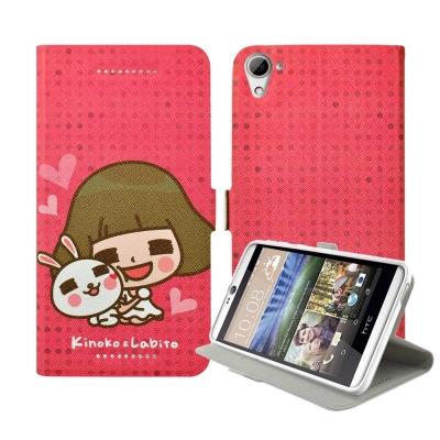 香菇妹&拉比豆 HTC Desire 826 正版授權側立皮套