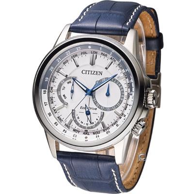 CITIZEN Eco-Drive 飛行城市時尚腕錶(BU2020-11A)-白/44mm
