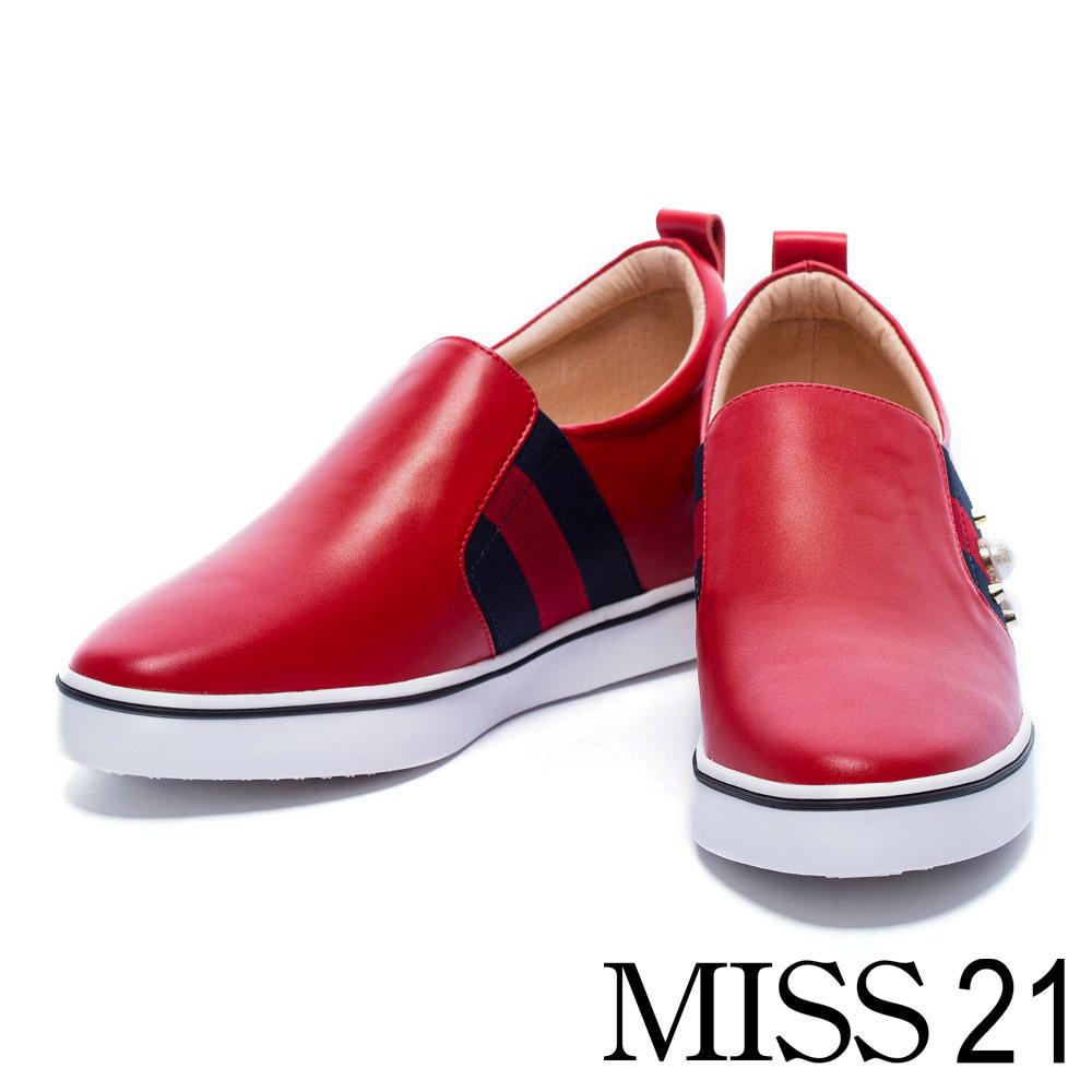 休閒鞋 MISS 21 海軍風珍珠牛皮內增高休閒鞋-紅