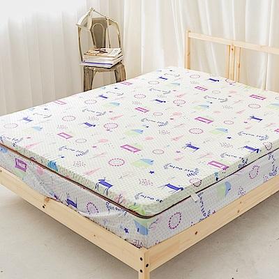 米夢家居-夢想家園-MIT冬夏兩用純棉+紙纖三合一高支撐記憶床墊-雙人加大6尺(白日夢)