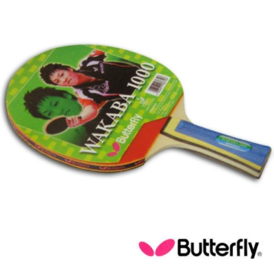 【Butterfly】貼皮負手板 WAKABA 1000