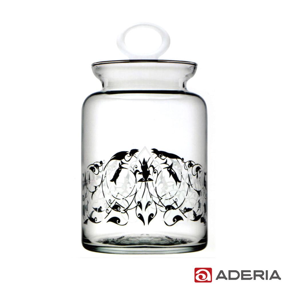 ADERIA 日本進口拉環圖騰玻璃罐1500ml