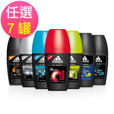 adidas愛迪達 男用制汗香體滾珠任選7罐(40ml/罐)