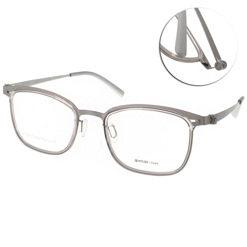 VYCOZ眼鏡 極簡薄鋼款/銀#DECK GRY(I)