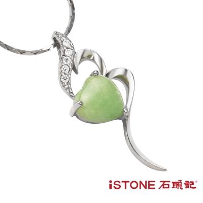 石頭記 冰清糯種翡翠925純銀項鍊-心滿意足