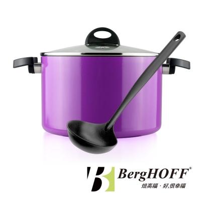 [雅虎獨家買就送] BergHOFF焙高福 Eclipse紫雙耳湯鍋24CM(6.6L)